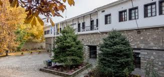 Καστοριά – Κοινωνικές Υπηρεσίες