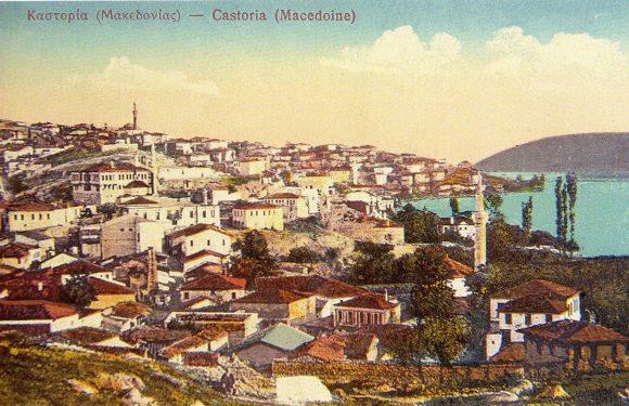 Ιστορία της Καστοριάς – Τουρκοκρατία