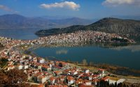 kastoria makedonitissa arxontissa